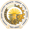 Anau-logo-vectorEN-1